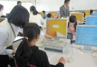 南予プログラミング教室 小学生対象1