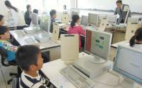 南予プログラミング教室 小学生対象2
